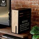 ケーブルボックス 収納ボックス 【ポイント10倍】【ママ割は14倍※条件付】 木製 ルーター 収納 コードケース ケーブ…