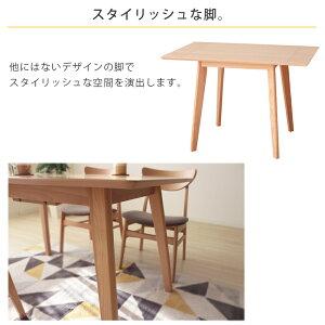 ダイニングテーブルセット,3点セット,2人掛け,2人,北欧,ダイニングテーブル,ダイニングチェア,2脚,ダイニングセット