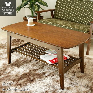 [最大500円OFFクーポン] ローテーブル テーブル センターテーブル リビングテーブル 北欧 おしゃれ ミニテーブル 木製 棚付き ダークブラウン ウォールナット レトロ 木製テーブル 一人暮らし