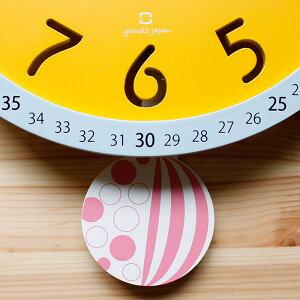 時計,壁掛け,北欧,おしゃれ,かわいい,アンティーク,日本製,掛け時計,circusclock,サーカスクロック,壁時計,壁掛け時計,かけ時計,ぞう,ゾウ,象サーカス,木,天然木,木製,ウッド,国産,手作り,振り子時計,振り子,新築祝い,結婚祝い,お祝い,誕生日,クリスマス,ギフト,プレゼント