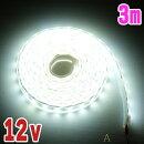 【3M】LEDテープライト12v専用3mSMD5050防水加工ホワイト船舶照明led白LEDテープWライン二列式3M360LED船舶12v車