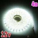 【4M】LEDテープライト12v専用(4m)SMD5050防水加工ホワイト船舶照明led白LEDテープWライン二列式4M480LED船舶12v車