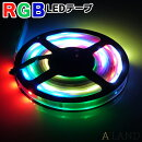 光が流れるRGBLEDテープライト5m最大200M延長可能防水加工132点灯パターンリモコン付きSMD5050LEDテープパターン記憶型調光ピンクイルミネーション