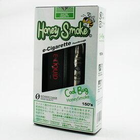 ハニースモーク クールバグ Cool Bug 電子たばこ HoneySmoke|Cool Bug (ク−ルバグ)|Cool Bug (Chrome)シルバー