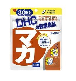 DHC マカ 30日分4511413615607