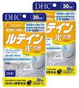 DHC ルテイン 光対策 30日分【機能性表示食品】 4511413622377 【2個セット】