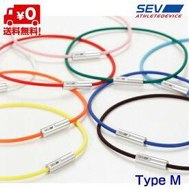 SEV ルーパー タイプM SEV Looper type M / 送料無料※沖縄、一部地域除く