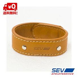【送料無料】SEV メタルブレス2