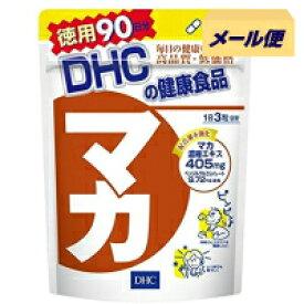 【メール便のみ送料無料】ディーエイチシー DHC マカ 徳用 270粒 90日分 4511413403679