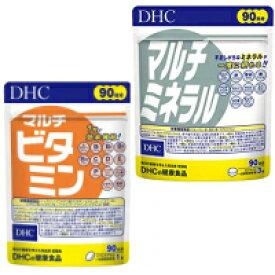 【メール便のみ送料無料】DHC マルチビタミン / マルチミネラル 徳用90日分 セット