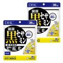 【メール便のみ送料無料】【2個セット】DHC 醗酵黒セサミン+スタミナ 30日分4511413615034