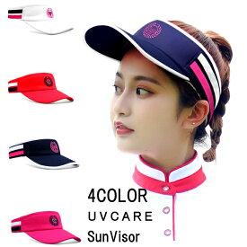 ゴルフサンバイザー レディース サンバイザー ゴルフグッズ ゴルフ用品 ピンク ネイビー 紺 レッド 赤 ホワイト 白 可愛い