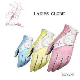 ゴルフグローブ 手袋 レディース 両手 ピンク イエロー 黄色 ブルー 青 可愛い ゴルフグッズ ゴルフ手袋 マイクロファイバー