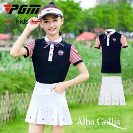 ゴルフウェア ジュニア キッズ 女の子 ガール 子供 ポロシャツ 袖 半袖 スカート レディース 可愛い 綺麗 レディース ゴルフグッズ レディースゴルフウェア ゴルフ用品 可愛い 上下セット インナーパンツ付き ピンク pink ネイビー ホワイト