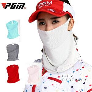 ゴルフ フェイスマスク レディース ゴルフグッズ ゴルフ用品 ピンク レッド 赤 ホワイト 白 グレー 灰色 ピンク ブルー 青 可愛い フェイスカバー スポーツ 運動