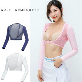 ゴルフウェア レディース アームカバー インナー ロング袖 無地 白 ホワイト ネイビー 紺 ピンク おしゃれ シンプル 長袖