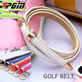 ゴルフ レディース ベルト ゴルフベルト おしゃれ ゴルフ用品 ゴルフグッズ可愛い レディースpurple パープル 紫 ピンク pink レッド RED 赤 オレンジ BLUE 青 ブルー ブラック 黒 BLACK 白 ホワイト WHITE