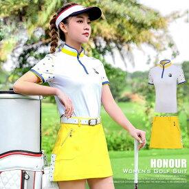 ゴルフウェア 半袖 セットアップ スカート レディース 可愛い 綺麗 ホワイト 白 イエロー 黄色 レディース ゴルフグッズ レディースゴルフウェア ゴルフ用品 可愛い 上下セット インナーパンツ付き
