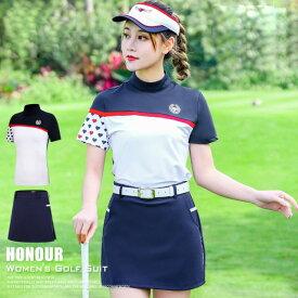 ゴルフウェア 半袖 セットアップ スカート レディース 可愛い 綺麗 ホワイト 白 ネイビー 紺色 レディース ゴルフグッズ レディースゴルフウェア ゴルフ用品 可愛い 上下セット インナーパンツ付き ハート柄