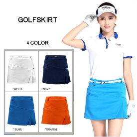 ゴルフウェア レディース ゴルフスカート スカート 無地 BLUE 青 ブルー 白 ホワイト ネイビー 紺 オレンジ インナーパンツ付 全4色 M L おしゃれ インナーパンツ一体型 M L ゴルフグッズ