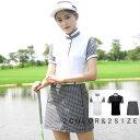 ゴルフウェア ポロシャツ 半袖 スカート レディース 可愛い 綺麗 ホワイト 白 黒 ブラック グレー 灰色 レディース ゴルフグッズ レディースゴルフウェア ゴルフ用品 可愛い 上下セット インナーパンツ付き ブラック 高級感