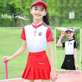 ゴルフウェア ジュニア キッズ 女の子 ガール 子供 ポロシャツ 袖 半袖 スカート レディース 可愛い 綺麗 レディース ゴルフグッズ レディースゴルフウェア ゴルフ用品 可愛い 上下セット インナーパンツ付き 赤 黒 レッド ブラック ホワイト