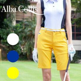 ゴルフウェア レディース ゴルフパンツ パンツ ズボン 半ズボン ハーフパンツ 無地 白 ホワイト ネイビー 紺 イエロー 黄色 全3色 S M L XL おしゃれ