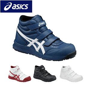 アシックス asics 安全靴 作業靴 ウィンジョブ セーフティーシューズ CP302
