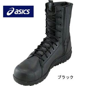 アシックス asics 安全靴 作業靴 ウィンジョブ セーフティーシューズ CP402 FCP402 編上 建設 塗装 左官 土木 工業 土方 建築 トラック ドライバー