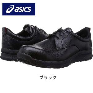 アシックス asics 安全靴 作業靴 ウィンジョブ セーフティーシューズ CP502