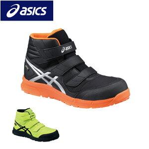 アシックス asics 安全靴 作業靴 ウィンジョブ セーフティーシューズ 防水 CP601