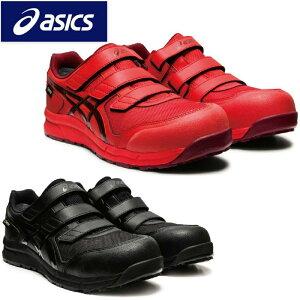アシックス asics 安全靴 作業靴 ウィンジョブ セーフティーシューズ CP602