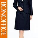 ボンマックス BONMAX 事務服 ボトム セミタイトスカート BON AS2316 受付 フロント 営業 接客 コンシェルジュ 一般事…