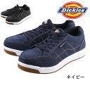 ディキーズ Dickies 作業靴 安全靴 セーフティーシューズ D3310