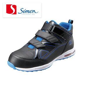 シモン Simon 安全靴 仕事靴 作業靴 国産プロテクティブスニーカー 4018 軽量 建設 塗装 左官 土木 工業 土方 建築 トラック ドライバー 仕事靴