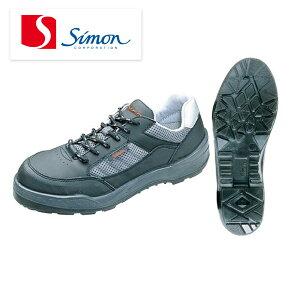 シモン Simon 安全靴 仕事靴 作業靴 国産プロテクティブスニーカー 8811 軽量 建設 塗装 左官 土木 工業 土方 建築 トラック ドライバー 仕事靴