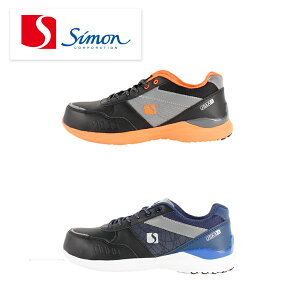 シモン Simon 安全靴 仕事靴 作業靴 国産プロテクティブスニーカー KL511 軽量 建設 塗装 左官 土木 工業 土方 建築 トラック ドライバー 仕事靴