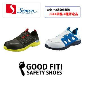シモン Simon 安全靴 仕事靴 作業靴 国産プロテクティブスニーカー KL517 スニーカー スリッポン ローカット 軽量 耐滑