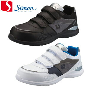 シモン Simon 安全靴 仕事靴 作業靴 国産プロテクティブスニーカー KL518 軽量 建設 塗装 左官 土木 工業 土方 建築 トラック ドライバー 仕事靴