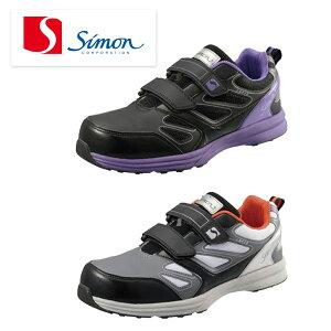 シモン Simon 安全靴 仕事靴 作業靴 国産プロテクティブスニーカー LS418 軽量 建設 塗装 左官 土木 工業 土方 建築 トラック ドライバー 仕事靴