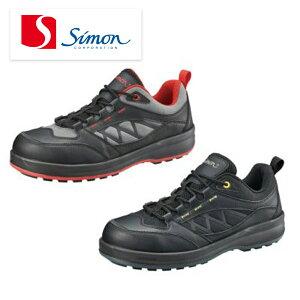 シモン Simon 安全靴 仕事靴 作業靴 国産プロテクティブスニーカー SL12 軽量 建設 塗装 左官 土木 工業 土方 建築 トラック ドライバー 仕事靴