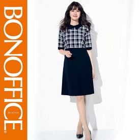 ボンマックス BONMAX 事務服 トップス ワンピース BON BCO5707 女子 制服 仕事服 ユニフォーム 受付 大きいサイズ 会社服