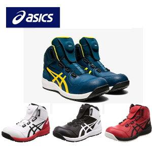 アシックス asics 安全靴 作業靴 ウィンジョブ セーフティーシューズ ブーツ CP304