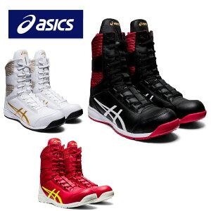 アシックス asics 安全靴 作業靴 ウィンジョブ セーフティーシューズ 編み上げブーツ CP403