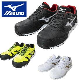 【ミズノ 安全靴】 F1GA2000 : 作業靴 MIZUNO 軽量 安全スニーカー プロテクティブスニーカー JSAA認定 ALMIGHTY CS オールマイティ 男性用 女性用