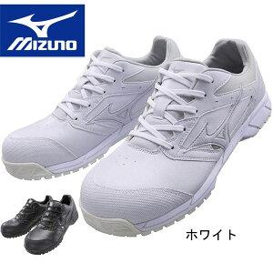 【ミズノ 安全靴】 C1GA1710 : 作業靴 MIZUNO 軽量 安全スニーカー プロテクティブスニーカー JSAA認定 ALMIGHTY CS オールマイティ 男性用 女性用