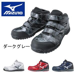 【ミズノ 安全靴】 C1GA1802 : 作業靴 MIZUNO 軽量 安全スニーカー プロテクティブスニーカー JSAA認定 ALMIGHTY CS オールマイティ 男性用 女性用
