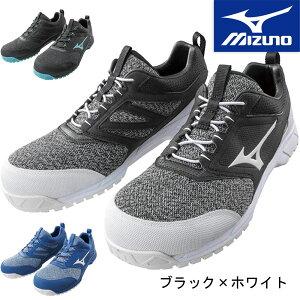 【ミズノ 安全靴】 f1GA1903 : 作業靴 MIZUNO 軽量 安全スニーカー プロテクティブスニーカー JSAA認定 ALMIGHTY CS オールマイティ 男性用 女性用
