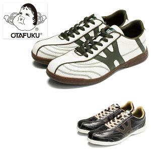 おたふく手袋 OTAFUKU 安全靴 作業靴 仕事靴 ワイドウルブス WW10