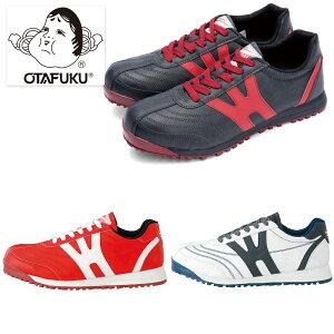 おたふく手袋 OTAFUKU 安全靴 作業靴 仕事靴 ワイドウルブス WW105